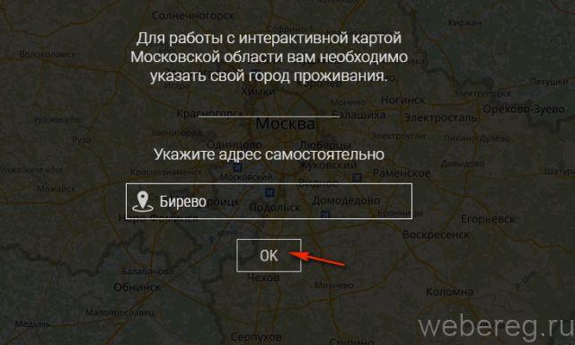 отправка информации